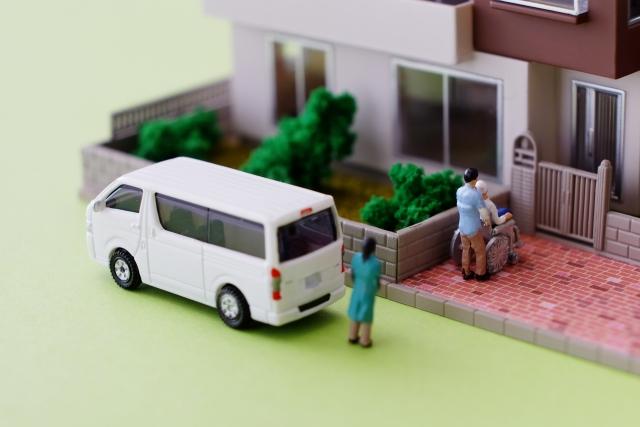 安全な運行のイメージ