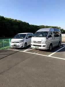 エーセブン福祉タクシー